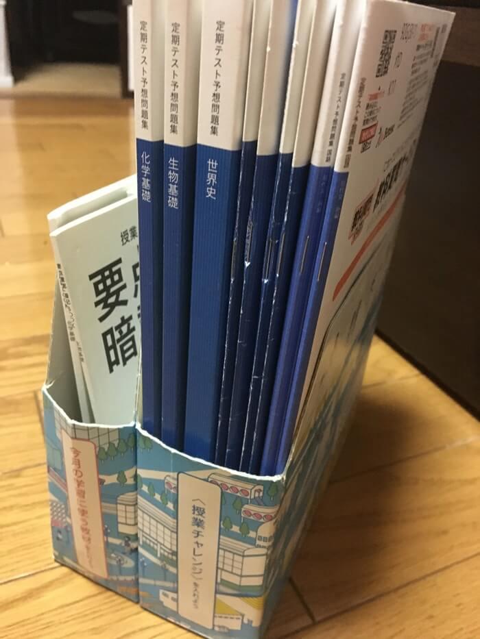 研 高校 講座 ゼミ 進